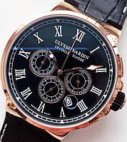 Часы Ulysse Nardin Marine Chronograph Manufacture, фото 1