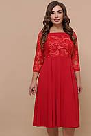 Красивое вечернее платье миди больших размеров красное