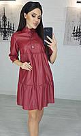 Платье модное из экокожи больших размеров р. 50,52,54,56