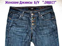 Женские Джинсы низкой посадки Б/У Размеры 42, 44, 46