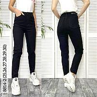Женские джинсы МОМ новинка 2020