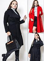 """Супер модное женское пальто на запах """"Барселона"""" большого размера 48,50,52,54,56,58,60; черный/красный/графит"""