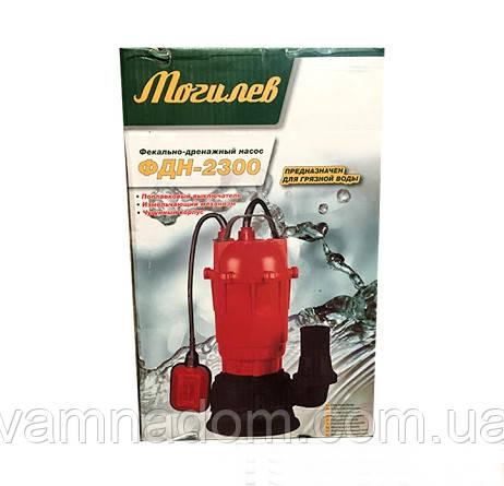 Фекально-дренажный насос Могилев ФДН-2300 (без поплавка)