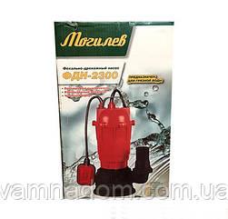 Фекально-дренажний насос Могильов ФДН-2300 (без поплавця)