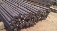 Круг 40 мм сталь Х12М