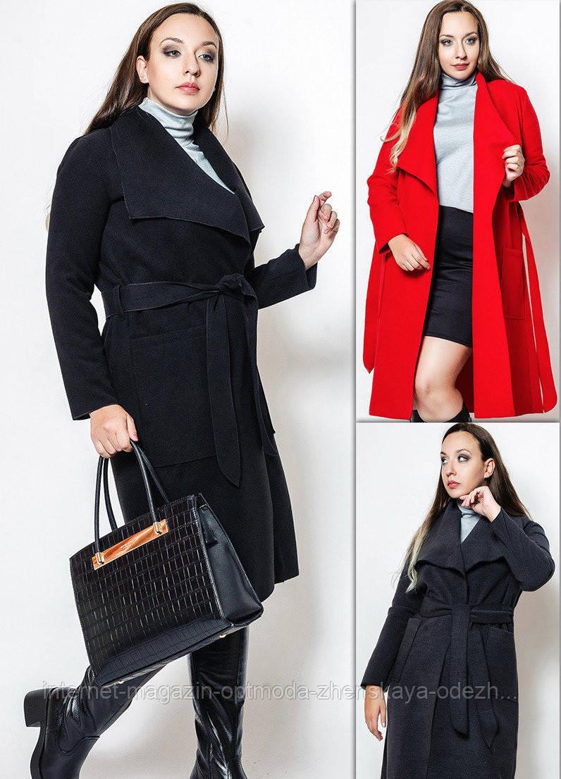 """Пальто жіноче на запах великого розміру """"Барселона"""""""