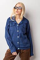 Джинсовая куртка MIKKI синего цвета с большими белыми пуговицами