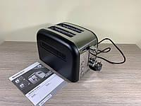 Тостер SilverCrest STS 850 Back (черный)