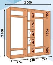 Шкафы Купе высотой 2200 Наполнение: Стандарт