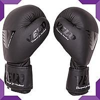 Боксерские перчатки Velo Mate, кожа 12oz