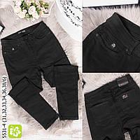 Женские джинсы американки большие размеры