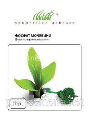 Фосфат мочевини (для покращення живлення), 15 г.