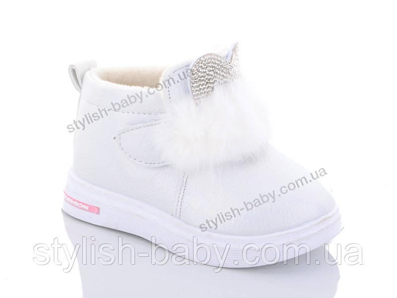 Детская обувь 2020 оптом. Детская демисезонная обувь бренда GFB - Канарейка для девочек (рр. с 22 по 27)
