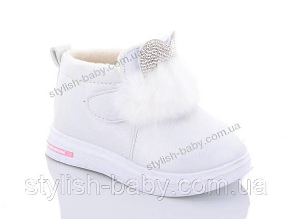 Детская обувь 2020 оптом. Детская демисезонная обувь бренда GFB - Канарейка для девочек (рр. с 22 по 27), фото 2