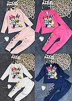 Детский комплект Minnie, фото 1