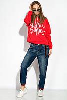 Джинсы женские стильные молодёжные свободного кроя.Женская одежда. 120PER6019
