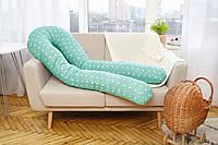 Подушка для беременных 3 в 1 170 см U ТМ Добрый Сон Мятный