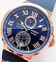 Часы Ulysse Nardin Maxi Marine Chronometer мех.Класс ААА, фото 1