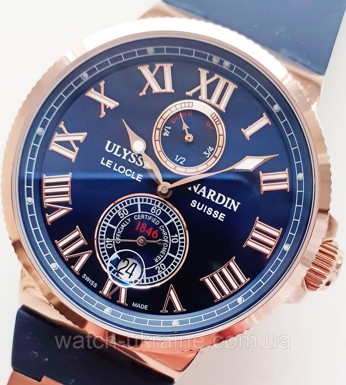 Улисс нардин продать часы цены бу наручных часов скупка