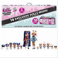 Игровой набор Лол из 14 кукол 70 сюрпризов L.O.L. Surprise Amazing Surprise with 14 Dolls