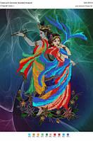 """Схема для вышивания бисером """"Восточный танец""""."""