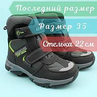 Термо ботинки для мальчика серые тм Том.м размер 35