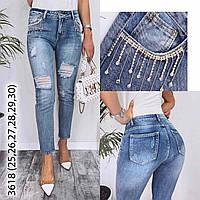 Женские джинсы МОМ стразы новинка 2020