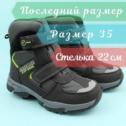 Термо ботинки на зиму для мальчика серые тм Том.м размер 35, фото 2