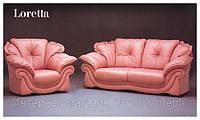 Кожаная мягкая мебель Loretta (Лоретта)