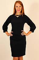 Вечернее деловое платье с широкими рукавами 42-48 р