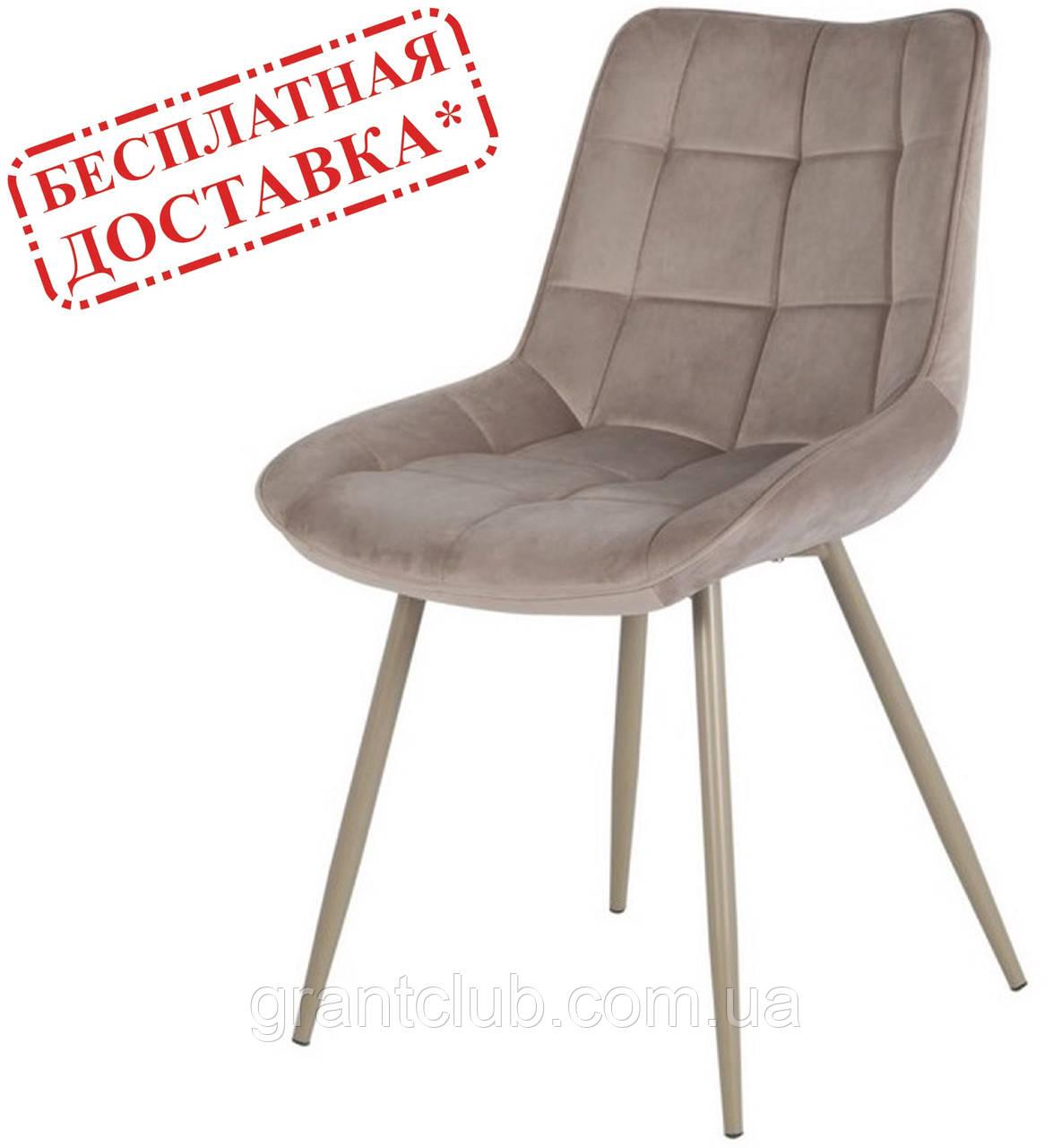 Обеденный мягкий стул N-45 капучино велюр (бесплатная доставка)