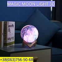 Ночник Светильник MAGIC MOON LIGHT 3D Цветной