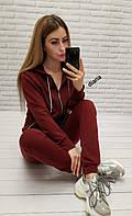 Новинка! Женский спортивный костюм! Цвет: бордо