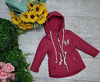 Куртка для девочки осень  весна код 0903  размеры на рост от 68 до 92 возраст до 6 лет, фото 1