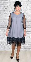 Нарядное платье с евросеткой