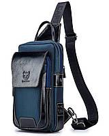 Мужской комбинированный одно лямочный рюкзак BullCaptain Combi