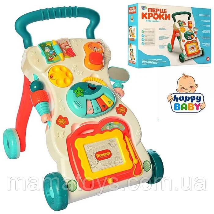 Дитяча Каталка ходунки Huanger HE0819 ігровий центр, дошка для малювання, муз, світло Перші кроки