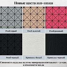 Чехол-книжка с силиконовым бампером и кармашками для Huawei Honor 6a Black, фото 3