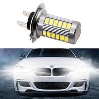 Светодиодная лампа LED H7 33SMD 5630 12W 2000K (цена за 1 штуку) ДХО, противотуманки