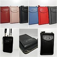 Клатч кошелёк 6 цветов опт и розница