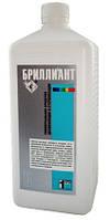 Бриллиант — универсальное средство для дезинфекции и стерилизации 1л.