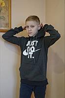 """Батник детский кенгуру для мальчика """"Just do it"""" 12-15лет, темно-серого цвета"""