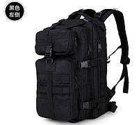 Тактический штурмовой военный городской рюкзак на 23-25литров черный, фото 1
