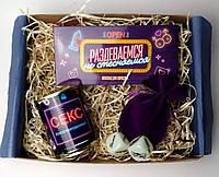 """Подарочный набор игра для взрослых """"Пятьдесят оттенков фиолетового"""" - подарок для взрослых"""