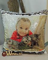 Подушка с пайетками с фото подарок на 8 марта