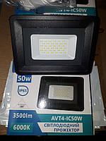 Светодиодный прожектор 50W SMD LED AVT4-IC 50W IP65 холодный 6000К