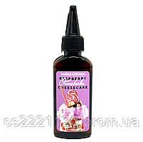 Smoke Kitchen Overshake Salt Raspberry Cheesecake (40 мг\мл) 50 мл