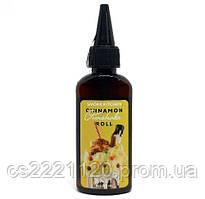 Smoke Kitchen Overshake Salt Cinnamon Roll (40 мг\мл) 50 мл