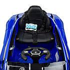 Детский электромобиль Lamborghini M 4115EBLR-4 синий, фото 7