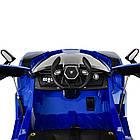 Детский электромобиль Lamborghini M 4115EBLR-4 синий, фото 8